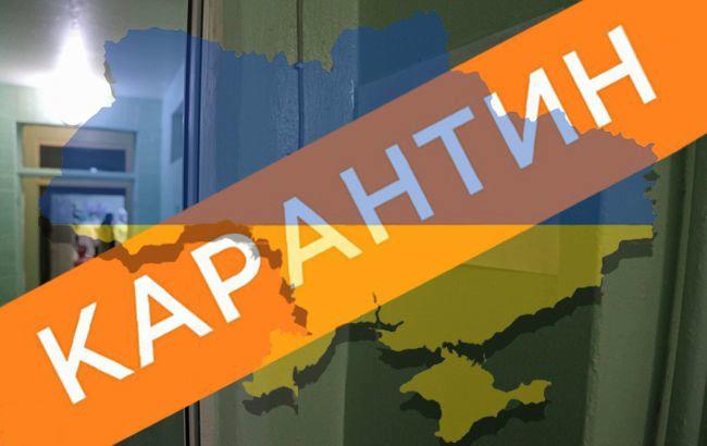 В Україні продовжили карантин на 30 днів та ввели режим надзвичайної ситуації в усіх областях