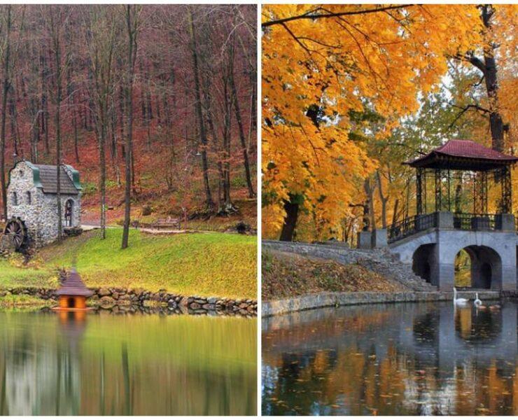 7 неповторних парків України, які варто відвідати восени