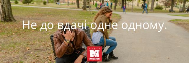 10 суто українських приказок, які ви говорите неправильно - фото 388092