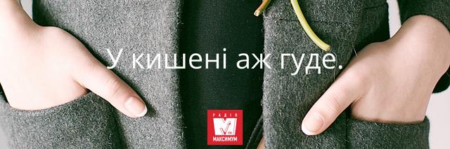 10 суто українських приказок, які ви говорите неправильно - фото 388097