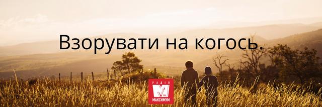 10 суто українських приказок, які ви говорите неправильно - фото 388095