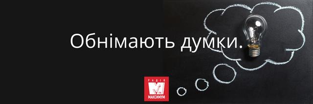 10 суто українських приказок, які ви говорите неправильно - фото 388093