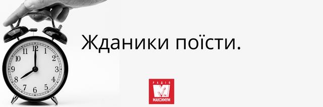 10 суто українських приказок, які ви говорите неправильно - фото 388089